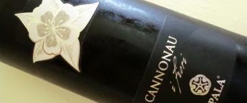 IMG Vini Sardi - Cantine, vitigni e dove comprarli in Sardegna